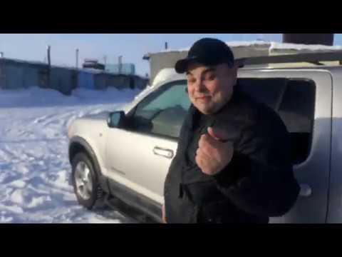 Ford Explorer 3 Форд Эксплорер 3 4.0 л. Не нужна тебе такая тачка...