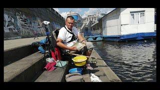 Рыбалка на набережной в начале августа Фидер в городе Днепр