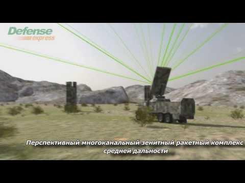 Перспективный многоканальный ракетный