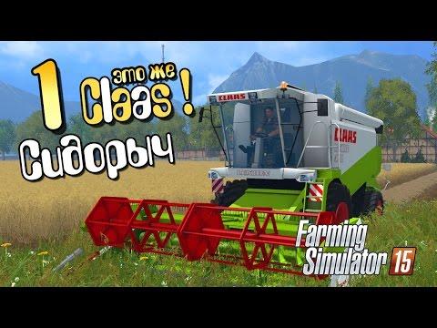 Farming Simulator 17 все для игры Симулятор фермера 2017
