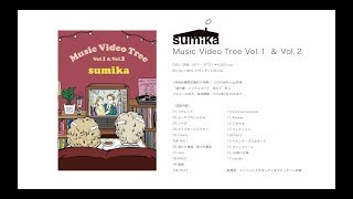 【2019/7/31発売】sumika / 「Music Video Tree Vol.1 & Vol.2」teaser