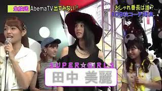 SUPER☆GiRLS モデル:田中美麗 コーディネート:志村理佳 この美麗ちゃん...