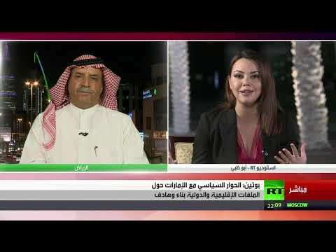 زيارة بوتين الى السعودية والإمارات - تغطية خاصة  - نشر قبل 4 ساعة