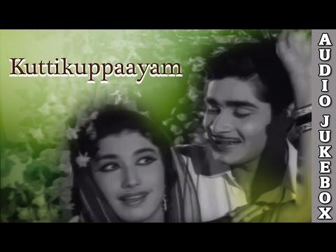 Kuttikuppayam (1964) All Songs Jukebox   Super Hit Malayalam Film Songs   Prem Nazeer, Sheela