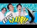 [뭔들못해] 골든타임_실내낚시! '데이트코스나 내기하러 가기딱이야! 꿀잼보장!!'