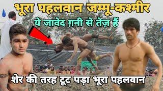भूरा पहलवान जावेद से भी खतरनाक है  Bhura jammu kashmir New kusti in Uttarakhand