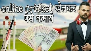 how to earn money from dream11 app (in hindi) by Technical marwadi