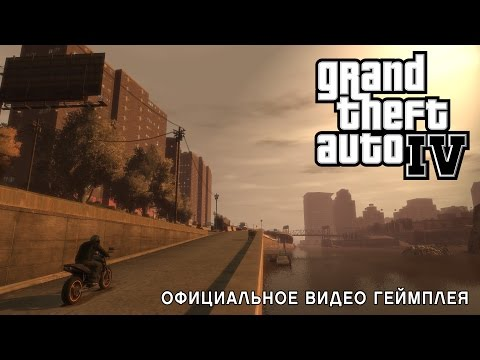 Grand Theft Auto 4: