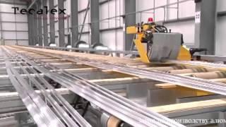 Производство алюминиевого профиля. Как это делается: Экструзия алюминиевого профиля на заводе(, 2015-05-06T19:22:24.000Z)