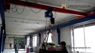 Монтаж и пуско-наладочные работы крана мостового опорного