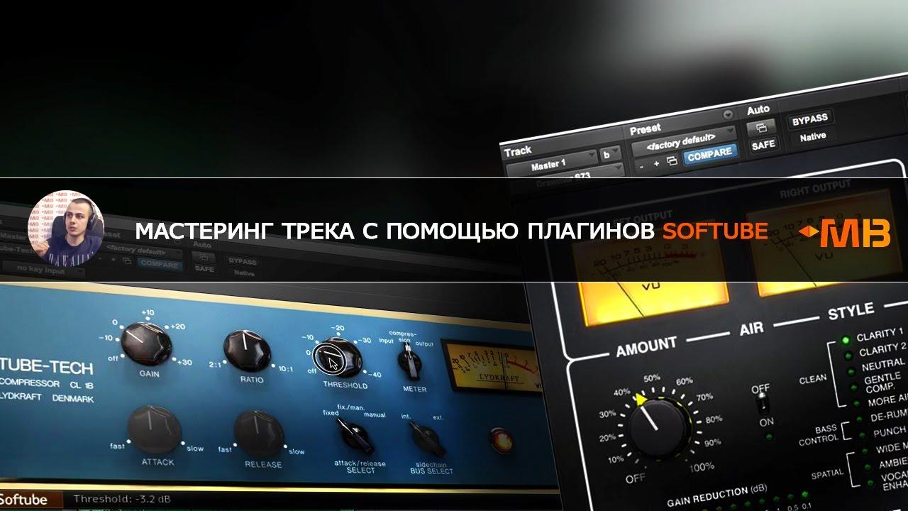 sekreti-masteringa-polnoe-video-devushki