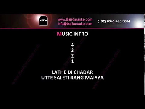Lathe di chadar - Video Karaoke - Folk - by Baji Karaoke