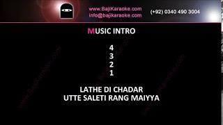 Lathe di chadar - Video Karaoke - Folk - by Baji Karaoke