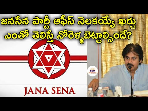 Pawan Kalyan Janasena Party Monthly Expenses