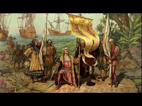 Песен за Христофор Колумб