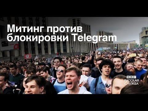кто как знакомится в москве
