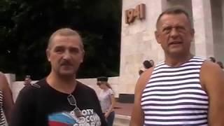 Документальный репортаж: День ВМФ 2018 в Курске.