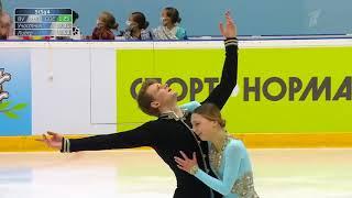 Александра Бойкова Дмитрий Козловский Эхо любви