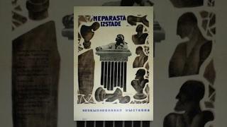 Необыкновенная выставка (1968) фильм