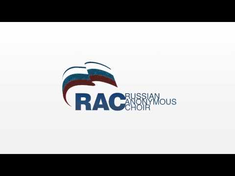 Гимн сторонников Единой России (by RAC)