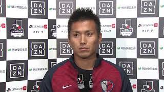2017年11月5日(日)に行われた明治安田生命J1リーグ 第32節 鹿島vs浦...