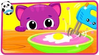 Cute & Tiny Grandparents - Farm, Build & Cook - Fun Pet Care Games for Kids
