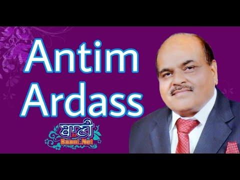 Live-Now-Antim-Ardass-Shri-Shyam-Arora-Anand-Vihar-11-May-2021