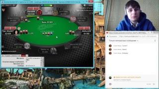 Покер онлайн турнир баунти 11 поздняя регистрация
