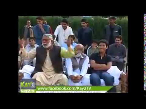 Lala zafar swati.funny vedio
