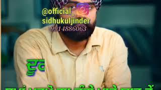 Haunsla Amrit Maan | Badshah | Do Dooni Panj | punjabi WhatsApp status