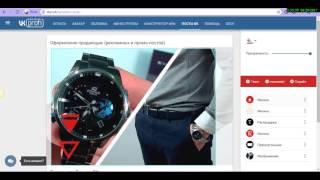 видео Как создавать рекламные посты под тематические сообщества