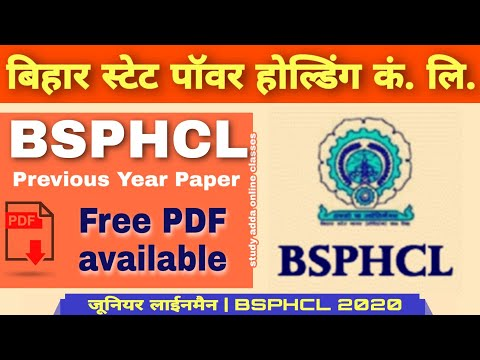 #Bihar State Power Holding Company Limited (#BSPHCL)  old | previous year question paper solution