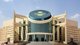 Najran University جامعة نجران