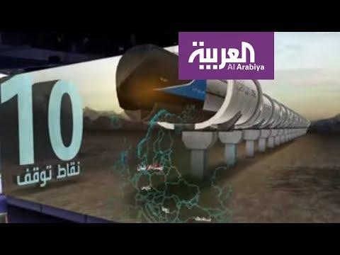 قطار المستقبل يقترب من الواقع  - نشر قبل 6 ساعة