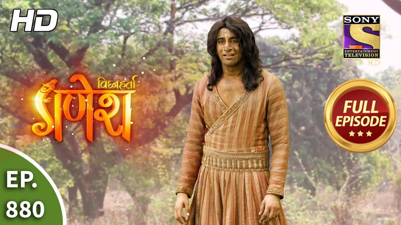 Download Vighnaharta Ganesh - Ep 880 - Full Episode - 22nd April, 2021