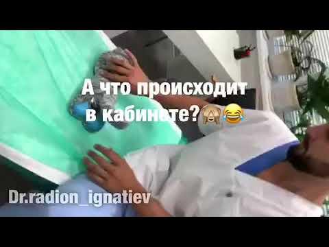 Доктор Радион Игнатьев - методика лечения )))