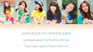 GFriend (여자친구) - Gone With The Wind (바람에 날려) Color Coded Lyrics HAN | ROM | ENG