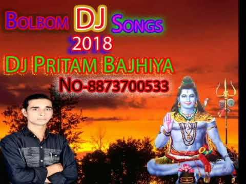 Wah Bhole Baba | 2018 Pawan Singh Bolbum Dj Song | Remix By(Dj PRITAM  BAJHIYA) |Mp3