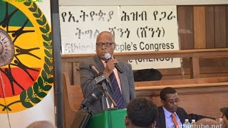 Ethiopia: Prof. Merera Gudina's speech in Washington DC | August 2016