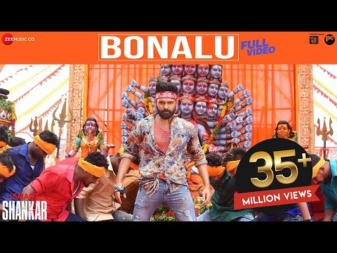 Bonalu - Full Video   iSmart Shankar   Ram Pothineni, Nidhhi Agerwal & Nabha Natesh