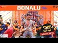 Bonalu Full Video | iSmart Shankar