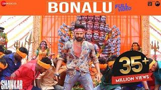 Bonalu - Full Video | iSmart Shankar | Ram Pothineni, Nidhhi Agerwal & Nabha Natesh