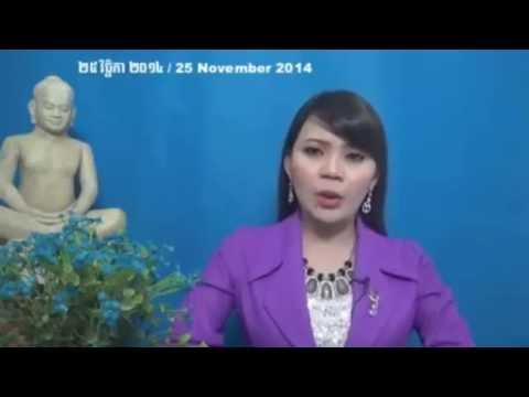 CNRP Daily News 26 November 2014 | Khmer hot news | khmer news | Today news | world news