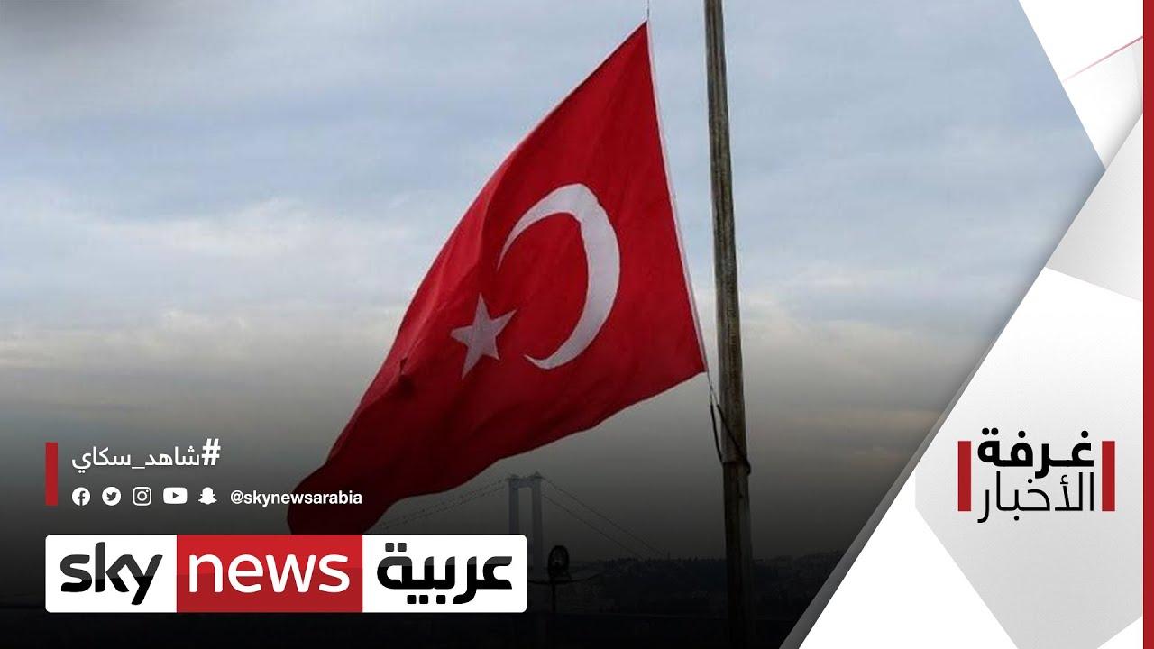 أنقرة: سنوقع اتفاق الحدود البحرية مع مصر إن سمحت الظروف | #غرفة_الاخبار  - نشر قبل 8 ساعة