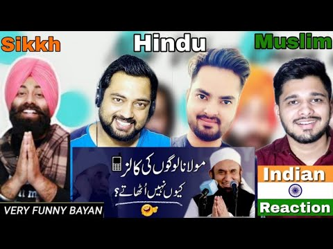 Indian Youtubers Reaction On Very Funny Bayan Of Maulana Tariq Jameel About Using Smartphone.