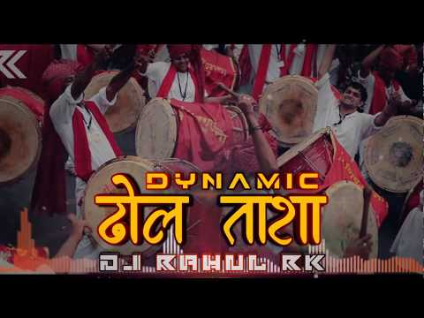 dynamic-dhol-tasha---dj-rahul-rk