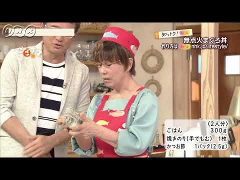 平野レミさんの「無点火まぐろ丼」   料理   料理