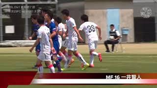 関東サッカーリーグ1部前期第7節 東京23FC vs さいたまSC ダイジェス...