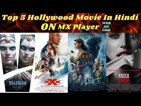 সেরা-5-হলিউড-মুভি-হিন্দিতে-|top-5-best-hollywood-movies-in-hindi-free-download-watch-online-for-free