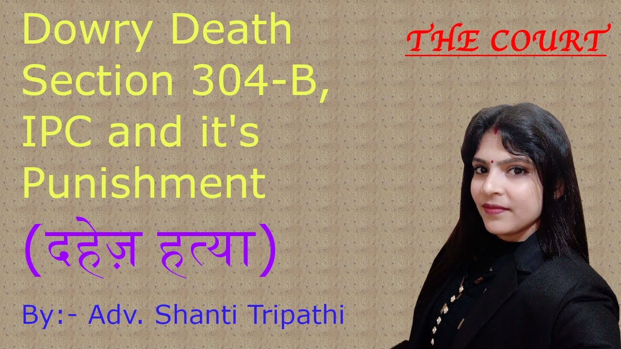 Dowry Death Section 304-B, IPC and it's Punishment (दहेज़ ...
